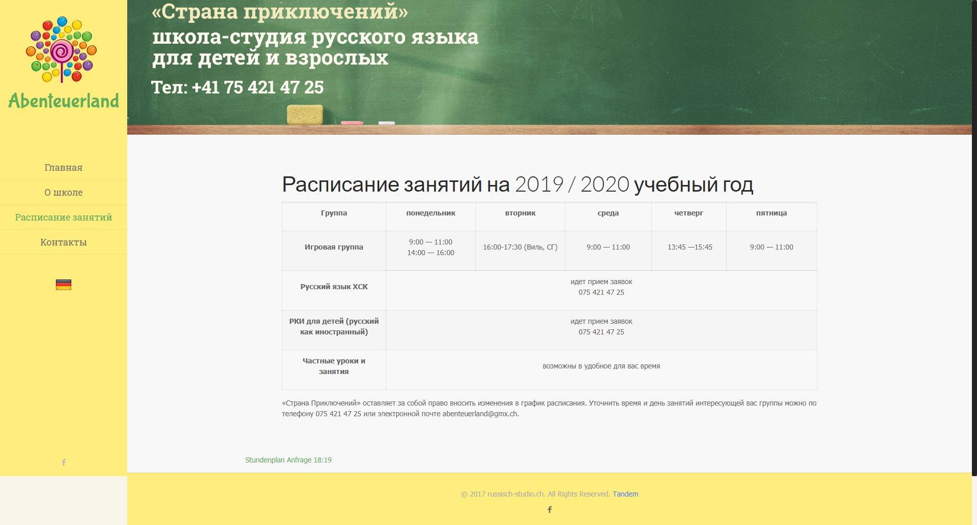 russisch-studio-ch1